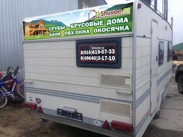 dom-na-kolesahi-6