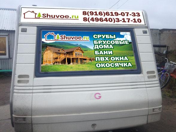 dom-na-kolesahi-7