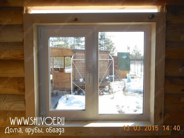Окосячка с установкой пластиковых окон - Шувое, март 2015