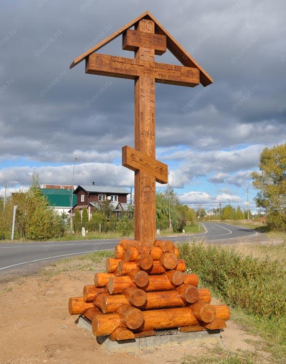 Крест установлен на въезде в поселок Шувое.